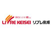 京成ストアは京成グループの一員で、千葉、東京にスーパーマーケットを展開。実績があるから安心して働けます♪
