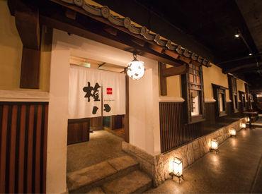 創作和食が楽しめる、 オシャレなダイニングです♪ 蔵や長屋が立ち並ぶ城下町を イメージした店内で古き良き日本を演出*