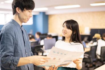 20代~30代のスタッフ活躍中★ コミュニケーションが取りやすい職場なので 風通しがよく、楽しく働けること間違いなしです♪