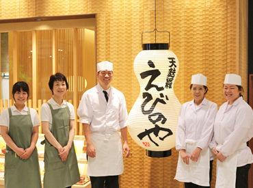 うれしい食事補助あり♪ ほかほか×サクサクな天ぷら料理もオトクに食べられます◎