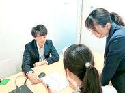 予備校の講師をサポートする、『事務』のお仕事です♪先輩が丁寧にお仕事を教えますので、初心者さんも大歓迎ですよ★