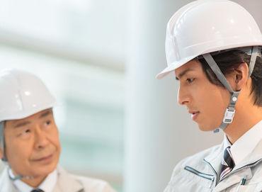 建築現場での建築施工管理のお仕事です!待遇福利厚生◎で働きやすい環境♪