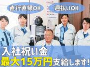▼未経験OK 法定研修(30h)を受けていただければ、どなたでも勤務可能!!研修期間は2万4300円の手当を支給します☆