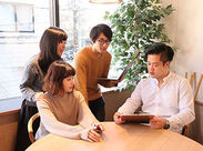 最寄り駅は渋谷or表参道です♪アルバイトさんでも、自分の意見を積極的に発信できる環境です。20~30代が活躍しています!