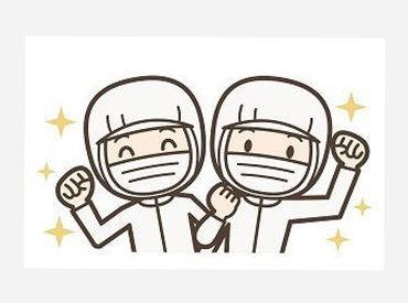 ★病院での調理補助Staff★