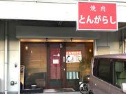 藤枝駅から歩ける距離⇒通いやすい◎ モチロン車や自転車で通勤OK☆