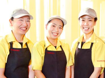 【ラーメン店Staff】主婦(夫)・学生大歓迎!「家事がひと段落した後に昼間だけ」「学校帰りに」など働き方はあなたの希望を考慮します♪