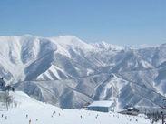 『雪質がいい!』と、とっても人気なスキー場でのお仕事♪この冬、苗場で滑りつくしちゃおう!