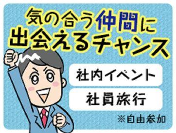 【羽田空港での車両誘導】\長く・無理なく働きたい方へ!シニア世代も働きやすい☆/人気の空港でのお仕事!能力や経験に応じて昇給あり!