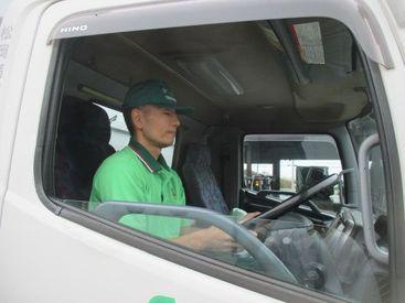 【ドライバー】― 「まずは職場見学から」も大歓迎!! ―1日の流れや社員の雰囲気を見てから、面接に進む/もうちょっと考える…判断OK★