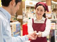 大手スーパーでのお仕事♪高時給&未経験歓迎で働きやすい環境をご用意しています! ※画像はイメージです