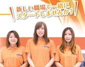 ◆やりがい抜群の職場◆ アルバイトさんでも、運営店舗の一員として様々な仕事にチャレンジができます♪ しっかり楽しく働ける!