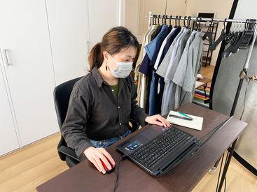 1人でもネット業務が可能な第二事務所あり! 慣れてきたら自宅での在宅勤務もOK♪ お休み希望も気軽に相談できるので安心です◎