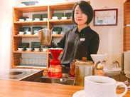 珈琲好き必見! あなたもお家でカフェデビュー♪ 美味しい珈琲がいれれるようになっちゃいます!
