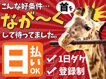 【旅行パンフレットの箱詰め】\モクモク作業で即お給料GET♪/【簡単×楽しい】お仕事たくさん!!東京&神奈川の通いやすい場所で◎シフトはスマホで簡単♪
