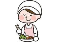 調理自体は基本的に社員が行います!お任せするのは盛り付けや配膳など、すぐに覚えられる業務ばかりです◎