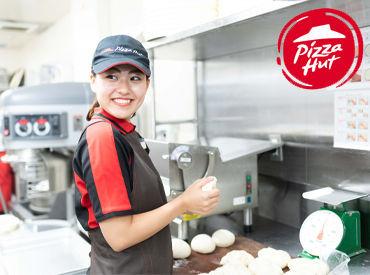 <バイトデビュー歓迎!>あなたの手でおいしいピザが作れるように★ピザを社割でオトクに買えちゃうのも嬉しいポイント♪