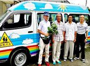≪園児バスドライバー募集≫ 年齢不問*子ども×運転好き集合! カワイイ子どもたちがいるからー 毎日お迎えが楽しいです♪