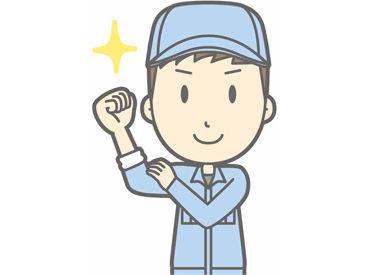 未経験者歓迎☆ 株式会社リンクスは、地域密着型の人材派遣会社です。 より良い仕事場をマッチングできるようにサポートします◎
