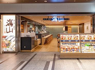 新鮮なネタを揃えた海鮮丼が大人気。★和やかな雰囲気でお客様にくつろいでいただきましょう。