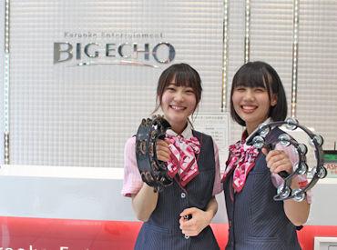 *゜☆未経験さん大歓迎☆。+ 最新ヒットソングをBGMに、楽しい仲間とワイワイお仕事♪学生~主婦(夫)さんまで活躍中!