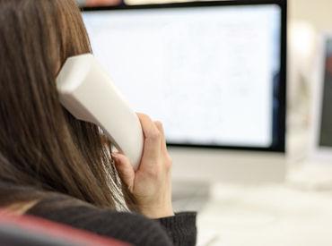 入力作業(会計ソフト使用)や 電話応対などの一般的な事務作業をお任せします!
