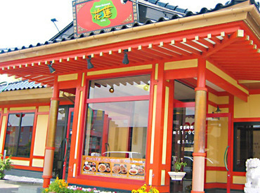 【中華料理店STAFF】ファミリーに人気のチャイニーズレストラン♪★人物重視!未経験さんもOKですわいわい楽しく働けるお店♪≪1日4h~×週3OK≫