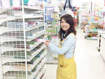 業務用スーパーで常連のお客様が多いので、スタッフとお客さんも仲良し◎やり甲斐のある職場です!