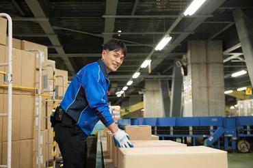 【仕分けスタッフ】\* 人気の簡単×軽作業スタッフ募集!*/荷物の方面仕分け・トラックへの積み下ろし等シンプル♪時間を有効活用して働こう◎