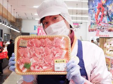 お肉好き注目♪パック詰めもコツをつかめばカンタン♪仕事帰りに「お買得商品」を買っていくスタッフも多いです♪