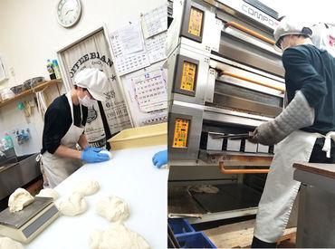 """≪まかないは""""無料""""で*≫ お店自慢のパンをまかないで♪ オーナー手作りの オリジナルの味を楽しめます◎"""
