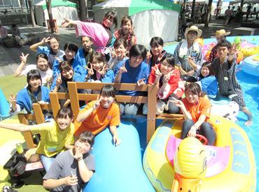 【イベントSTAFF】\子どもたちの笑顔がいっぱい♪/*☆トレイン、エア遊具…人気イベント多数☆*未経験OK!◆登録制◆激短1日~!夏休みだけ◎