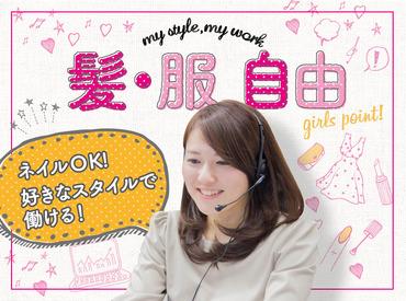 【原稿制作&サポートSTAFF】\駅1分!日本橋プラザビル内/応募資格は…データ入力&PCメール、ネット利用経験◎即日勤務◎オフィスワークデビューOK♪