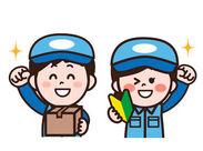 《女性大活躍中!》 接客/力仕事ナシの大人気シンプルワーク♪ 軽作業が初めての方も安心してご応募くださいね!