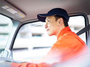 ドライバー経験は不問です◎ 「パンが好き」そんな純粋な理由も大歓迎です♪ ※イメージ写真