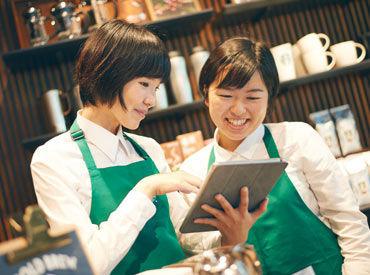 【スターバックスSTAFF (1)バリスタ (2)シフトスーパーバイザー候補】ご来店されるお客様に、安らぎの一杯をご提供。誰もが「自分の居場所」と感じてもらえるような職場です。