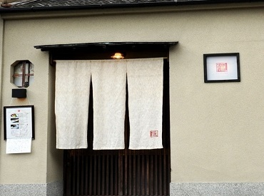 隠れ家として使われたという祇園町の「隠」