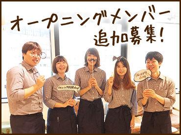 人気のネットカフェが渋谷に2号店OPEN★ みんな一緒のスタートです♪