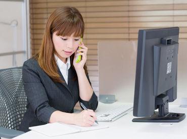 【顧客サポート】\\ 語学を活かして働こう //海外担当者と英語でやりとりをお任せ。語学力KEEPやビジネスコミュニケーション力のUPに!