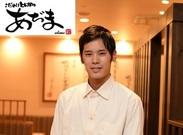 店長の鶴木です。 幅広いメンバーが活躍するあぢま東武宇都宮店。お客様と笑顔になれる。そんな方をお待ちしております。
