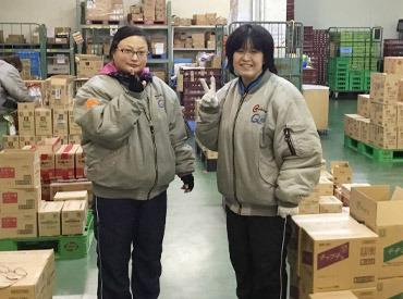 【倉庫内staff】すでに包装された商品を箱づめ!!簡単作業で、年末まで、短時間で日給6250円稼ぐことも!!車通勤◎ガソリン代も支給あり♪