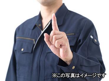 【安定収入が可能】 お仕事が急にキャンセルになった場合も、日給保障あり(9000円/日) 収入ゼロ…の心配もありません◎