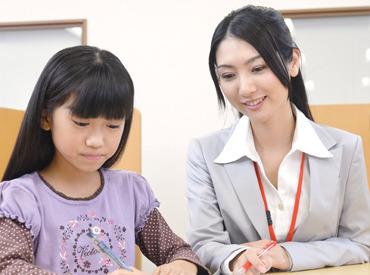 【個別指導】◆1日1.5h~OK!ゆったり夕方から勤務◆「講義が終わってから」「就職活動の合間に」ライフスタイルに合わせて働けます♪