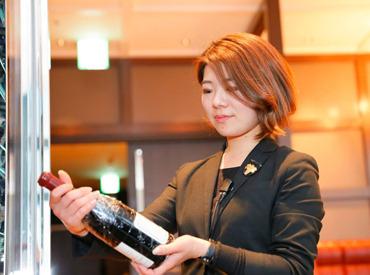 【ソムリエ/ソムリエール】【オープニングSTAFF】大募集中!!あなたの積み上げた「経験」と「スキル」でお客さまに最高のワインをお届け…+◆.゚