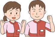 現在の男女比は7:3♪元漫画家の店長をはじめ、兄弟で働いているスタッフ、友達同士で働いているスタッフも◎