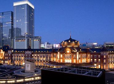 【ホテルパーティーStaff】『東京駅が勤務地です』アクセス抜群★東京のシンボルでお仕事!≪登録制&未経験OK≫自分のペースで働けます♪