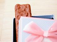 地元の人ならみんな知ってるあのチョコ菓子♪ お菓子を梱包するもくもく作業でとってもカンタン◎ 家庭と両立する主婦さん多数★