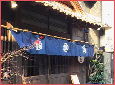 *◆ 和モダンな雰囲気 ◆* 佐賀駅から徒歩2分と好立地! マイカー・バイク・自転車通勤もOKです♪