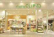 【Studio CLIP】なら未経験でも 憧れのショップSTAFFになれますよ♪ カワイイお洋服や雑貨に囲まれて働きませんか★