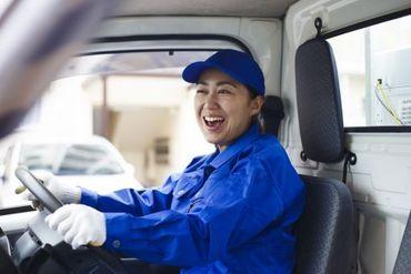 普通免許でOKです!!荷物の積み下ろしもありますが、 運転が大半を占めるお仕事です◎ 男女問わず活躍できる職場♪